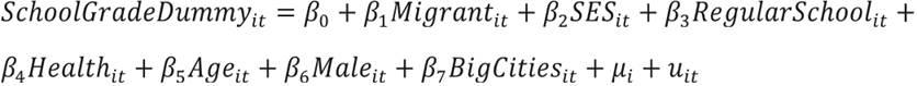 1665-8906-migra-9-01-00069-e1.jpg